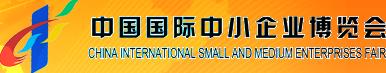 中国cmp冠军体育中小企业cmp冠军体育