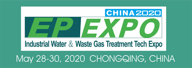 The 3rd Chongqing International Industrial Water & Waste Gas Treatment Tech Expo