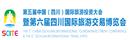 2019年第六届四川亚博体育手机网页版旅游交易博览会